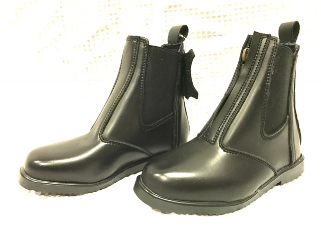 Hoofin About Jodphur Boots From Natal Saddlery
